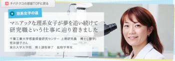 スクリーンショット 2014-10-29 16.33.40.png